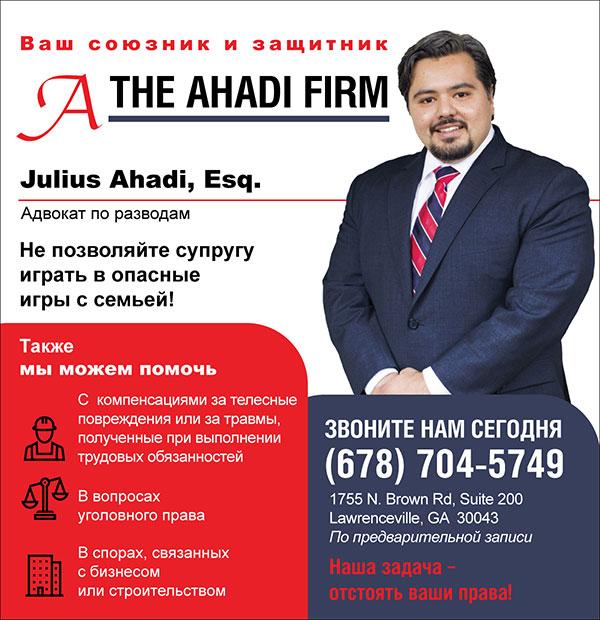 The Ahadi Firm, law firm in Atlanta, Julius Ahadi