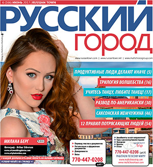 russian advertising miami, russian media miami, florida