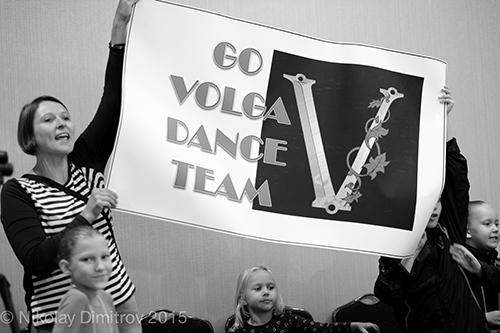 Katrina Volgina Dance Studio in Atlanta